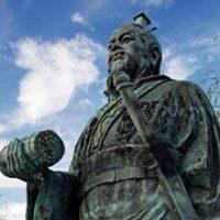 Estratégia Chinesa: além da Arte da Guerra