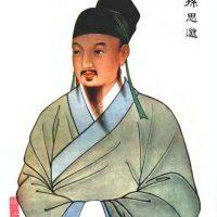 Sun Simiao e sua importância para a Medicina Chinesa